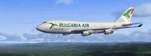 Bulgaria Air plane