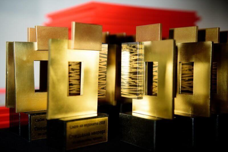 Bgweb награда